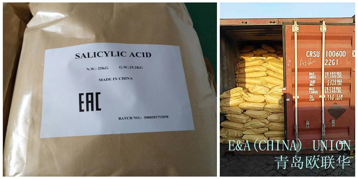 Фото салициловой кислоты в упаковке от компании EAUnion