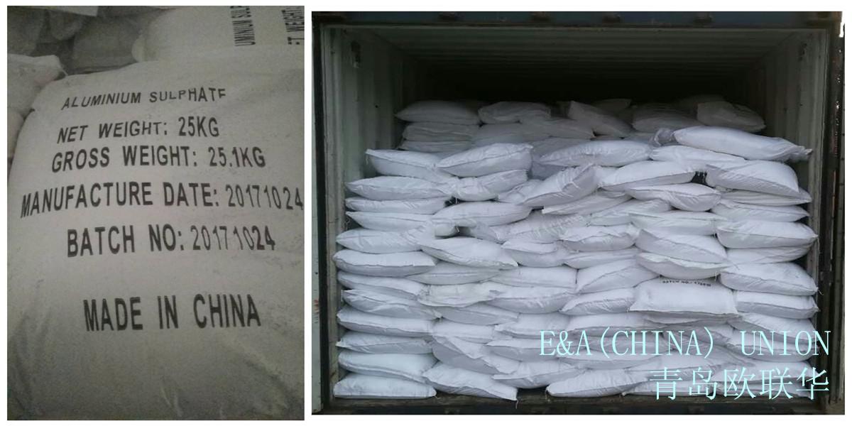 Фото сульфата алюминия в упаковке от компании EAUnion