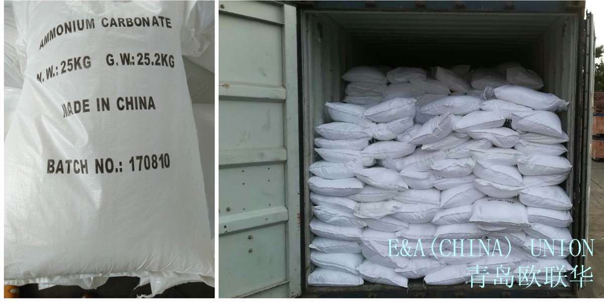 Photo of ammonium carbonate in the package from the company EAUnion