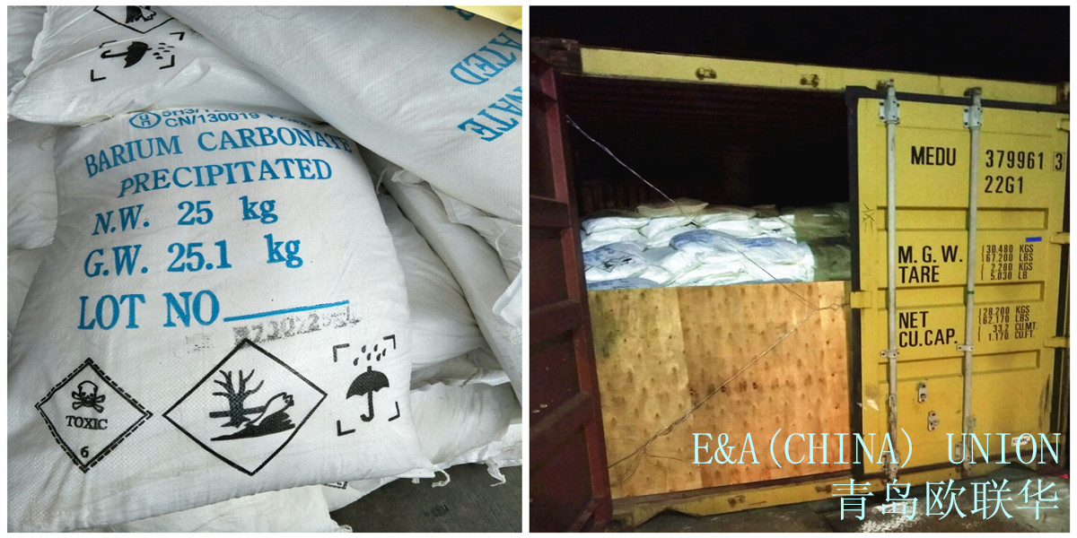 Photos of Barium Carbonate in the package from the company EAUnion