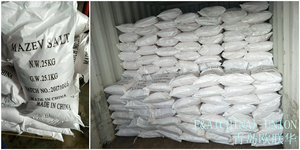 Photos of Mazev Salt in the package from the company EAUnion