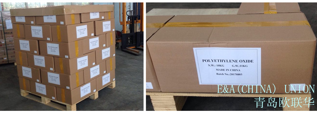 Photos of Polyethylene oxide (PEO) in the package from the company EAUnion