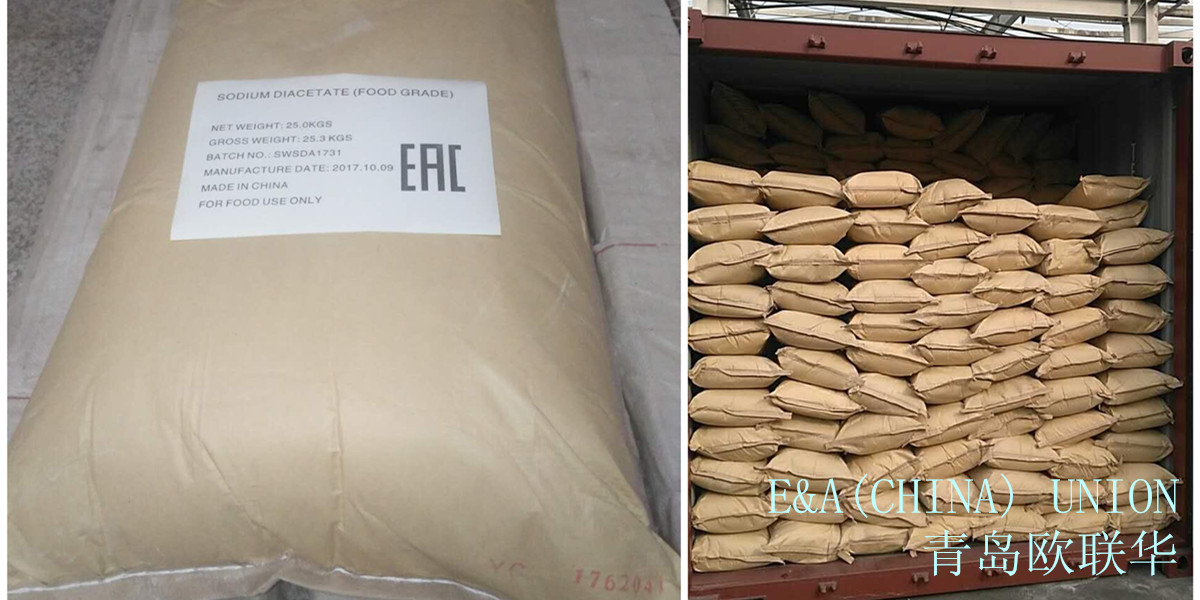 Photos of Sodium Diacetate in the package from the company EAUnion