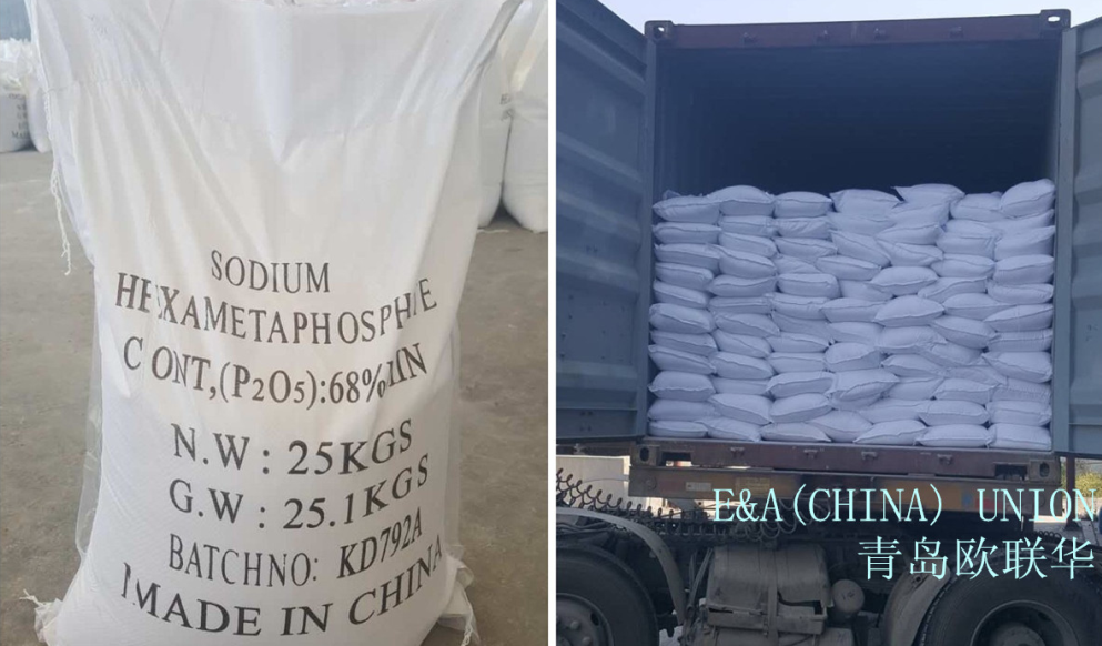 Photos of Sodium Hexametaphosphate(SHMP) in the package from the company EAUnion
