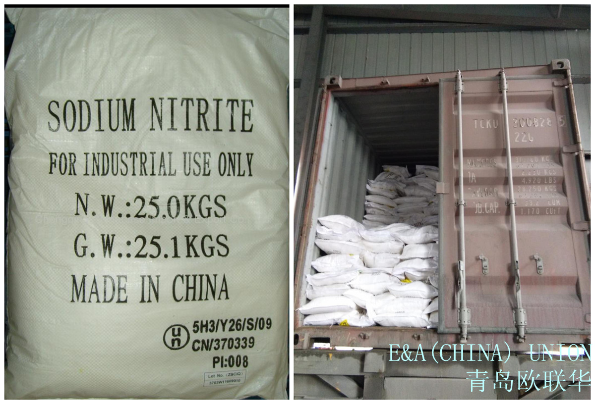 Photos of Sodium Nitrite in the package from the company EAUnion