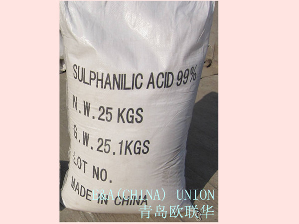 Photos of Sulphanilic Acid in the package from the company EAUnion