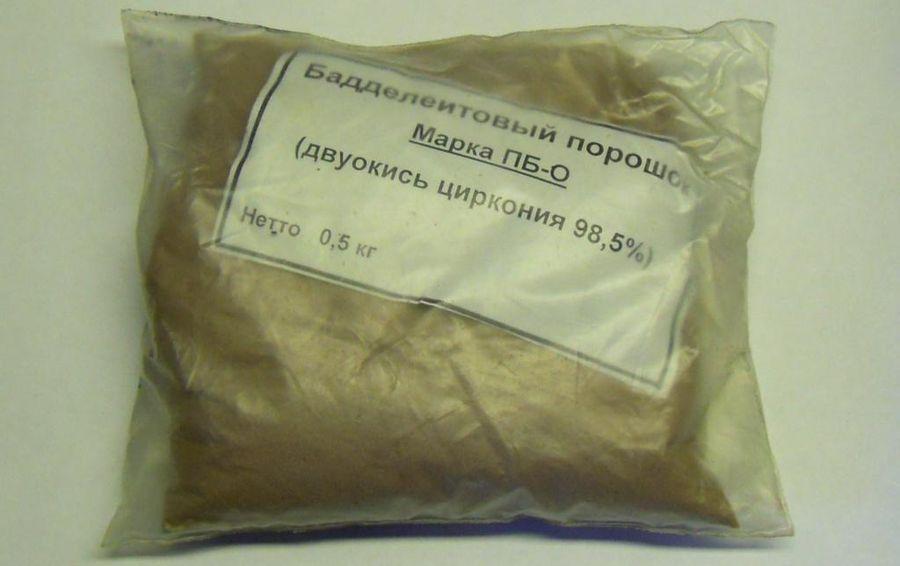 Циркония диоксид (порошок)